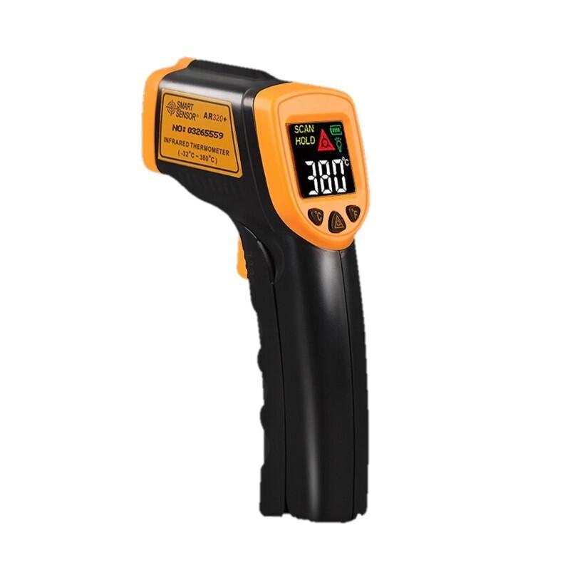 希玛 AR320+ 红外线测温仪 高精度测温枪食品油温烘焙烧烤彩屏数显工业级电子温度计