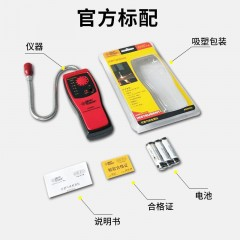 希玛AS8800L可检测天然气煤气易燃可燃气体检测仪