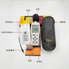 希玛仪表AS824 噪音计声级音量计噪音分贝仪噪音仪 高精度噪音测试仪