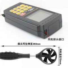 希玛AR856风速计风速仪表测量风速仪